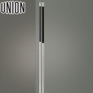 UNION(ユニオン) G2751-41-131 棒タイプ(セミロング) L1300mm 1セット(内外) 建築用ドアハンドル[ネオイズム]