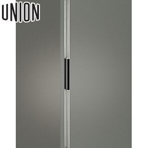 適応ドア:ガラスドア(フラッシュドアにも取付可能) UNION(ユニオン) G2850-11-890-B 棒タイプ(ロング) オーダー対応:L2180~2379mmまで 1セット(内外) 建築用ドアハンドル[ネオイズム][受注生産品]