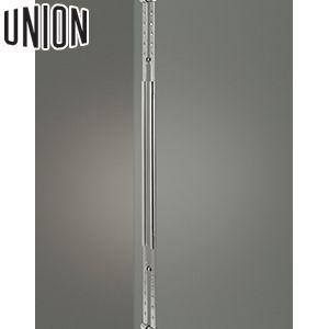 UNION(ユニオン) G3062-01-003-P1925 棒タイプ(ロング) L1967mm 1セット(内外) 建築用ドアハンドル[ネオイズム]