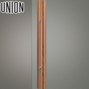 UNION(ユニオン) G530-36-053 棒タイプ(ミドル/コンテンポラリー) L800mm 1セット(内外) 建築用ドアハンドル[ネオイズム]