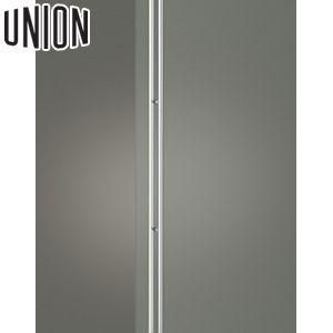 適応ドア:ガラスドア(フラッシュドアにも取付可能) UNION(ユニオン) G999-01-130-B 棒タイプ(ロング) オーダー対応:L2201~2400mmまで 1セット(内外) 建築用ドアハンドル[ネオイズム][受注生産品]