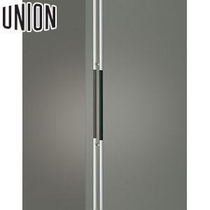 UNION(ユニオン) G999-03-891-P1925 棒タイプ(ロング) L1985mm 1セット(内外) 建築用ドアハンドル[ネオイズム]