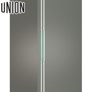 UNION(ユニオン) G999-04-630-P2025 棒タイプ(ロング) L2085mm 1セット(内外) 建築用ドアハンドル[ネオイズム]