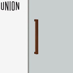 UNION(ユニオン) H1116-91-653 病院・福祉タイプ(ケアハンドル) L452mm 1セット(内外) 建築用ドアハンドル[ネオイズム]