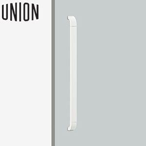 UNION(ユニオン) H1145-51-076 病院・福祉タイプ(ケアハンドル) L600mm 1セット(内外) 建築用ドアハンドル[ネオイズム]