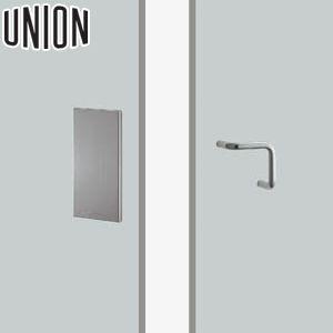 適応ドア:フラッシュドア UNION(ユニオン) H5524-01-099 病院・福祉タイプ(ケアハンドル) 150×300mm 1セット(内外) 建築用ドアハンドル[ネオイズム]