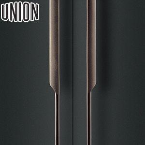 安価 UNION(ユニオン) T1018-25-047-R 棒タイプ(ミドル/ラグジュアリー) L1000mm 1セット(内外) 建築用ドアハンドル[ネオイズム] 右吊元, イデア公式/TRAVEL SHOP MILESTO:7bc5be8e --- mail.galvestonislandoutfitters.com