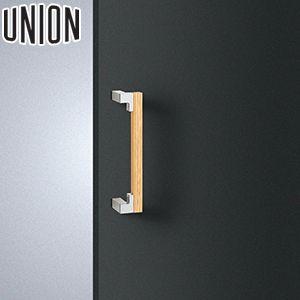 UNION(ユニオン) T1101-35-128-L250 棒タイプ(ショート) L250mm 1セット(内外) 建築用ドアハンドル[ネオイズム]