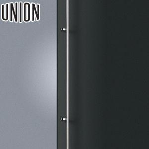 UNION(ユニオン) T1119-01-001-D 棒タイプ(ロング) オーダー対応:L2221~2420mmまで 1セット(内外) 建築用ドアハンドル[ネオイズム][受注生産品]