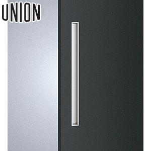 UNION(ユニオン) T1149-26-178-L450 掘込タイプ(掘込ハンドル) L450mm 1セット(内外) 建築用ドアハンドル[ネオイズム]