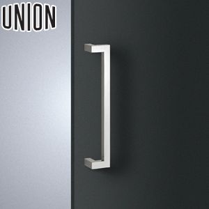 UNION(ユニオン) T1172-01-001-L450 棒タイプ(ミドル/スタンダード) L450mm 1セット(内外) 建築用ドアハンドル[ネオイズム]
