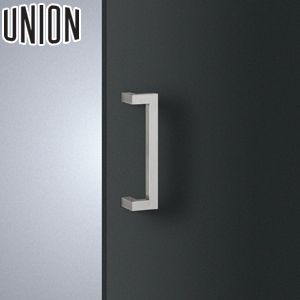 UNION(ユニオン) T1172-01-023-L300 棒タイプ(ショート) L300mm 1セット(内外) 建築用ドアハンドル[ネオイズム]