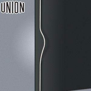 適応ドア:フレーム フラッシュドア ガラスドアにも取付可能 ●スーパーSALE● セール期間限定 UNION ユニオン T1173-01-023-L2000-R 棒タイプ 1セット ネオイズム ショッピング 建築用ドアハンドル L2000mm 内外 ロング