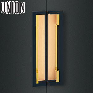 UNION(ユニオン) T1184-38-850 棒タイプ(ミドル/その他) L610mm 1セット(内外) 建築用ドアハンドル[ネオイズム][受注生産品]