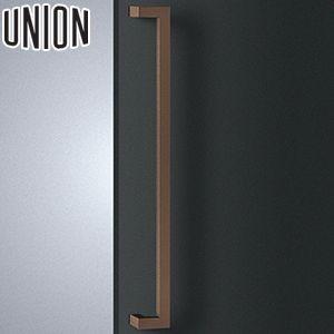 UNION(ユニオン) T1550-25-047-L750 棒タイプ(ミドル/スタンダード) L750mm 1セット(内外) 建築用ドアハンドル[ネオイズム]