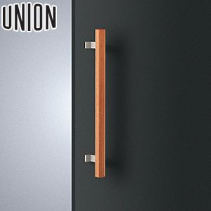 UNION(ユニオン) T220-35-050-L550 棒タイプ(ミドル/スタンダード) L550mm 1セット(内外) 建築用ドアハンドル[ネオイズム]