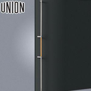 適応ドア:フレーム・フラッシュドア(ガラスドアにも取付可能) UNION(ユニオン) T2602-31-708-A 棒タイプ(ロング) オーダー対応:L1685~2185mmまで 1セット(内外) 建築用ドアハンドル[ネオイズム][受注生産品]