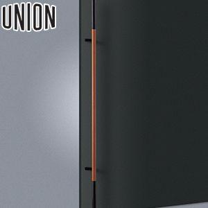 UNION(ユニオン) T2681-35-184-L1925 棒タイプ(ロング) L1925mm 1セット(内外) 建築用ドアハンドル[ネオイズム]