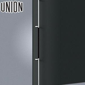 UNION(ユニオン) T2690-20-791-B 棒タイプ(ロング) オーダー対応:L2201~2400mmまで 1セット(内外) 建築用ドアハンドル[ネオイズム][受注生産品]