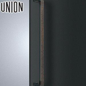 UNION(ユニオン) T2734-23-263 棒タイプ(ミドル/ジャパニーズモダン) L800mm 1セット(内外) 建築用ドアハンドル[ネオイズム]