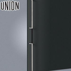 適応ドア:フレーム・フラッシュドア(ガラスドアにも取付可能) UNION(ユニオン) T2850-11-890-B 棒タイプ(ロング) オーダー対応:L2180~2379mmまで 1セット(内外) 建築用ドアハンドル[ネオイズム][受注生産品]