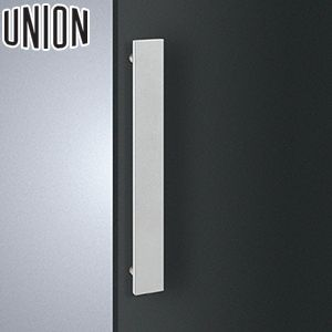 T2871-10-130 L600mm 棒タイプ(ミドル/コンテンポラリー) 建築用ドアハンドル[ネオイズム] UNION(ユニオン) 1セット(内外)