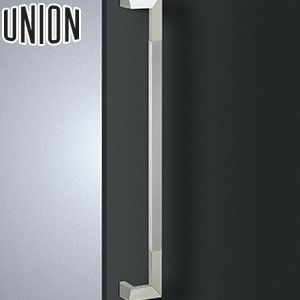 UNION(ユニオン) T3077-01-034 棒タイプ(ミドル/コンテンポラリー) L800mm 1セット(内外) 建築用ドアハンドル[ネオイズム]
