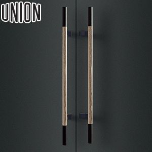 UNION(ユニオン) T3321-35-183 棒タイプ(ミドル/コンテンポラリー) L700mm 1セット(内外) 建築用ドアハンドル[ネオイズム]