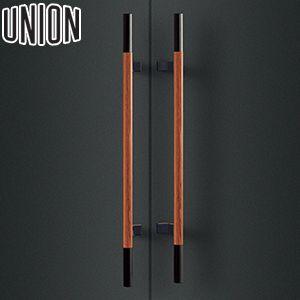 適応ドア:フレーム フラッシュドア ガラスドアにも取付可能 UNION セール特価 即納 ユニオン T3321-35-184 棒タイプ ネオイズム L700mm 内外 建築用ドアハンドル ミドル コンテンポラリー 1セット