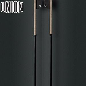 UNION(ユニオン) T3364-40-160-L 棒タイプ(セミロング) L1400mm 1セット(内外) 建築用ドアハンドル[ネオイズム] 左吊元