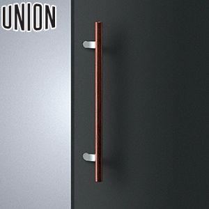UNION(ユニオン) T4226-36-132 棒タイプ(ミドル/スタンダード) L600mm 1セット(内外) 建築用ドアハンドル[ネオイズム]
