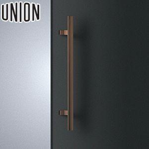 UNION(ユニオン) T520-26-047-L600 棒タイプ(ミドル/スタンダード) L600mm 1セット(内外) 建築用ドアハンドル[ネオイズム]