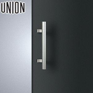 UNION(ユニオン) T520-26-038-L400 棒タイプ(ミドル/スタンダード) L400mm 1セット(内外) 建築用ドアハンドル[ネオイズム]