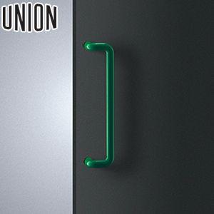 UNION(ユニオン) T5680-53-092-L455 棒タイプ(ミドル/スタンダード) L455mm 1セット(内外) 建築用ドアハンドル[ネオイズム]