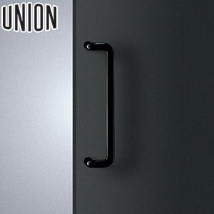 UNION(ユニオン) T5680-53-101-L455 棒タイプ(ミドル/スタンダード) L455mm 1セット(内外) 建築用ドアハンドル[ネオイズム]