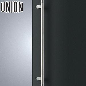 UNION(ユニオン) T5955-01-024-L1200 棒タイプ(ミドル/コンテンポラリー) L1200mm 1セット(内外) 建築用ドアハンドル[ネオイズム]