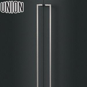UNION(ユニオン) T610-01-023-L 棒タイプ(セミロング) L1300mm 1セット(内外) 建築用ドアハンドル[ネオイズム] 左吊元