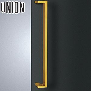 UNION(ユニオン) T685-15-001-L750 棒タイプ(ミドル/スタンダード) L750mm 1セット(内外) 建築用ドアハンドル[ネオイズム]