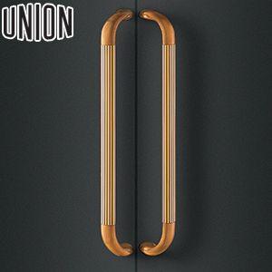 UNION(ユニオン) T8880-10-063 棒タイプ(ミドル/ラグジュアリー) L700mm 1セット(内外) 建築用ドアハンドル[ネオイズム][受注生産品]