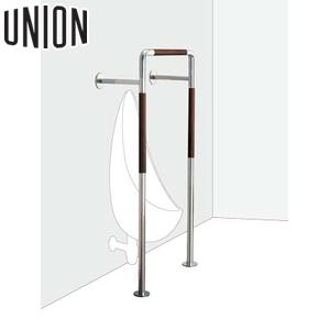 UNION(ユニオン) 一般建築向け トイレ用 補助手摺(手すり)[ハンドバー][代引不可商品]