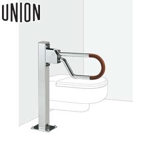 UNION(ユニオン) 一般建築向け トイレ用 補助手摺(手すり)[ハンドバー]