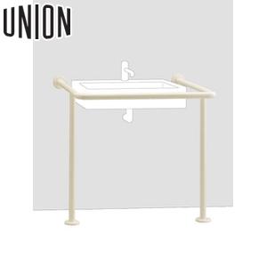 UNION(ユニオン) 一般建築向け 洗面台用 補助手摺(手すり)[ハンドバー][代引不可商品]