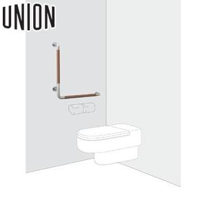 UNION(ユニオン) 一般建築向け 汎用L型タイプ 右仕様 補助手摺(手すり)[ハンドバー][代引不可商品]