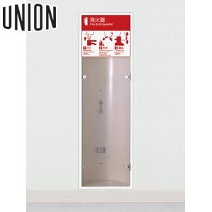 UNION(ユニオン) 全埋込消火器ボックス[アルジャン] UFB-1F-124H-PWH [代引不可商品]