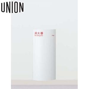 UNION(ユニオン) 半埋込消火器ボックス[アルジャン] UFB-2F-3007-PWH