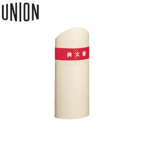 UNION(ユニオン) 床置消火器ボックス[アルジャン] UFB-3F-2218-WHT [代引不可商品]