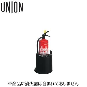 UNION(ユニオン) 床置消火器ボックス[アルジャン] UFB-3F-2801-MBK