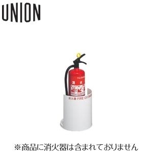 UNION(ユニオン) 床置消火器ボックス[アルジャン] UFB-3F-2801-PWH