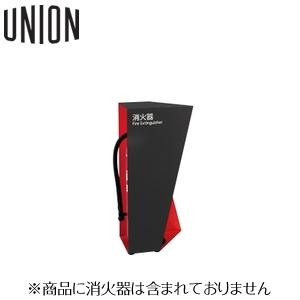 UNION(ユニオン) 床置消火器ボックス[アルジャン] UFB-3F-3019-CHL