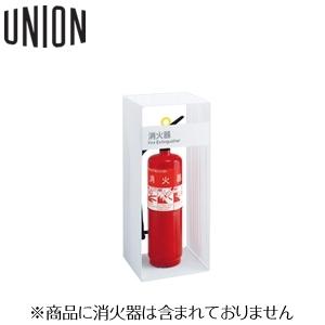 UNION(ユニオン) 床置消火器ボックス[アルジャン] UFB-3F-3020-PWH